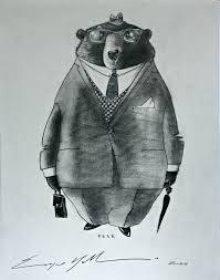 congo bear
